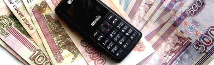 Быстрый займ по телефону в москве мкк ан бизнесинвест