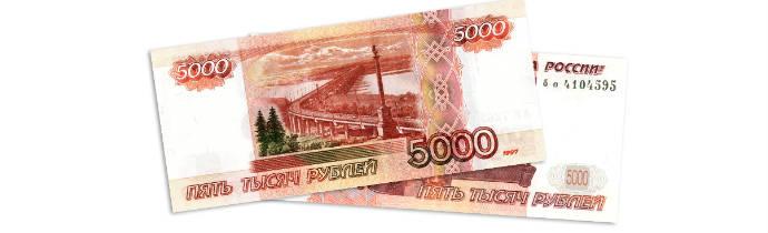 Займ 10 рублей