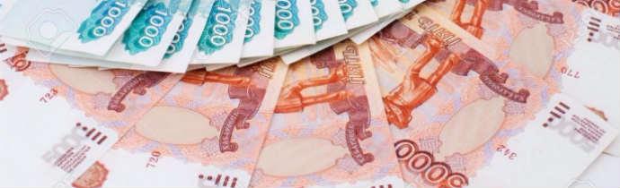 займы до 50000 рублей на карту на год пустыни занимают какую территорию россии
