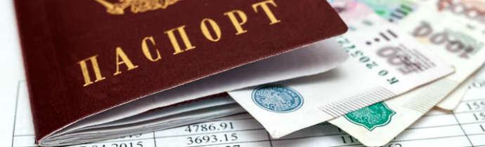 Займ онлайн только по паспорту