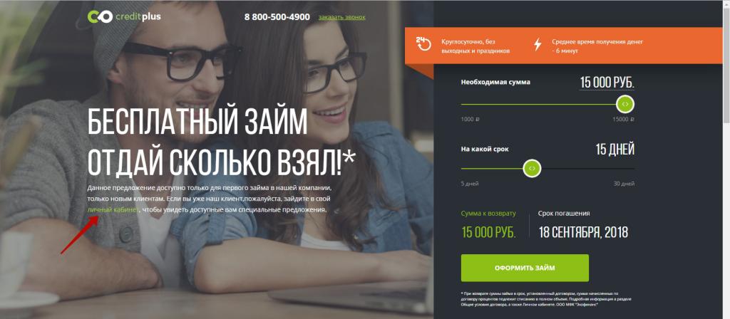 Кредит 24 часа в сутки vam-groshi.com.ua