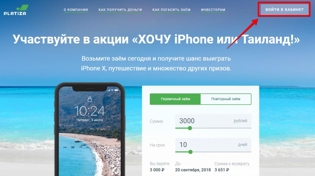 взять кредит в день обращения без справок bez-otkaza-srazu.ru